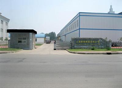 上海赞维衡器有限公司